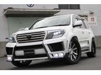 Комплект обвеса 'Eight Star' для Toyota Land Cruiser 200 (2012+) от Double Eight